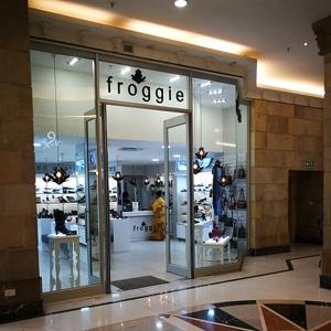 Shopfront Retail